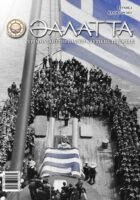 ΘΑΛΑΤΤΑ 2_KALOKAIRI 2021-page-001